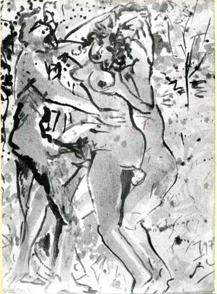 Scena erotica #8 - Bernhard Gillessen